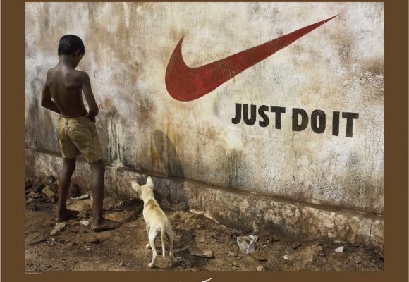 Just Do It Pee